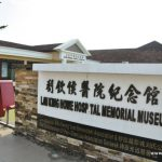 Lau King Home Medical Museum