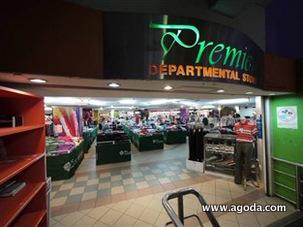 Premier Hotel Shop