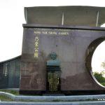 Wong Nai Siong Memorial Garden